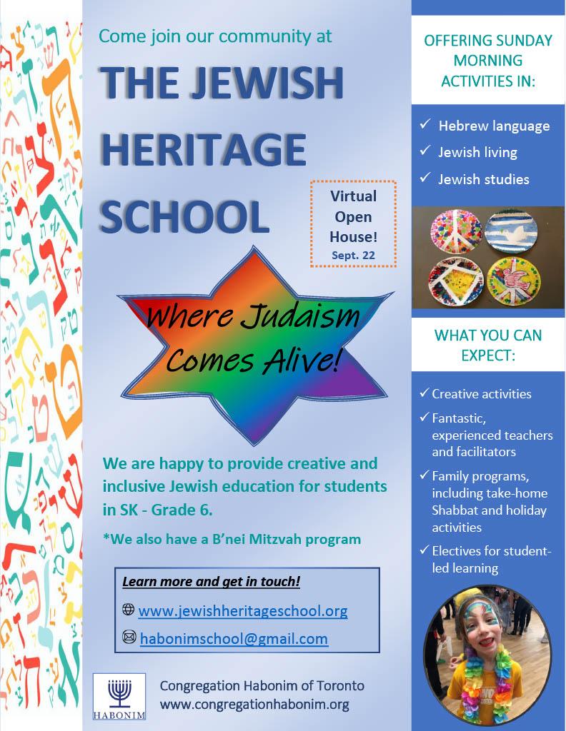 Jewish Heritage School - Where Judaism Comes Alive